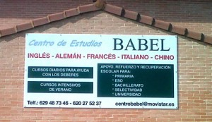 4-babel